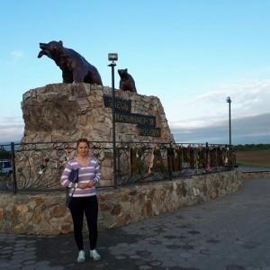 Белореченск 4